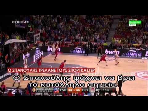 2015-05-15 ΤΣΣΚΑ-ΟΣΦΠ=68-70 ΗΜΙΤΕΛΙΚΟΣ EUROLEAGUE MEGA