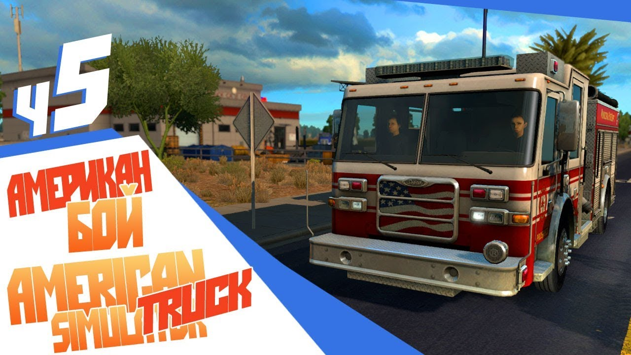 Experience legendary american trucks and deliver various cargoes across sunny california, sandy nevada, and the grand canyon state of arizona. American truck simulator takes you on a journey through the breathtaking landscapes and widely recognized landmarks around the states.