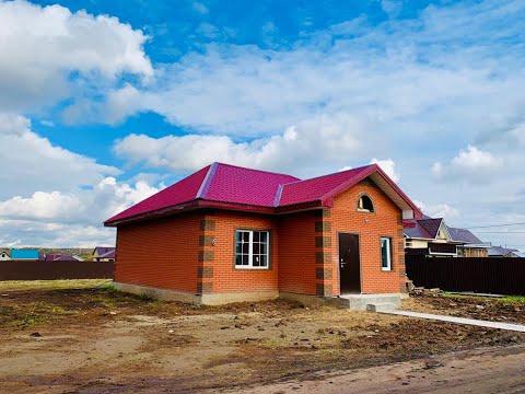 """Одноэтажный """"2"""" Дом 103 м2: 2 спальни 1 санузел совмещенный кухня-зал - 2.100.000 руб"""
