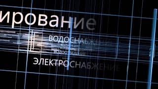 zQ project - Проектирование инженерных систем(, 2014-03-09T22:31:10.000Z)