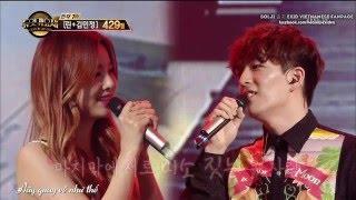 Video [Vietsub] Don't Go Don't Go - Solji (EXID) & Doo Jin Soo @ 2016 MBC Duet Song Festival download MP3, 3GP, MP4, WEBM, AVI, FLV Juli 2018
