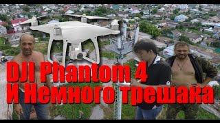 Квадрокоптер за 140 тысяч. DJI Phantom 4. Обзор как есть в 4К + полный полёт.(, 2016-06-16T14:52:21.000Z)