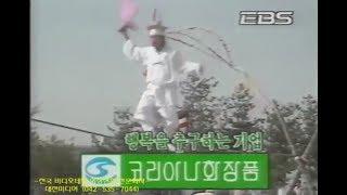 (대전미디어 0115-EBS-94)