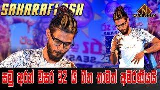 Gambar cover Sahara Flash Jothi Papara Nonstop 2019 | Live in Mihinthale | Sinhala Nonstop | Jothi Gee
