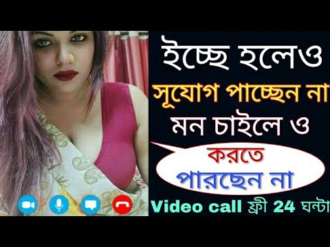 New Video Chat Application For Android/ Talk With Strangers/ Random Chat With Unknown Girls & Boys