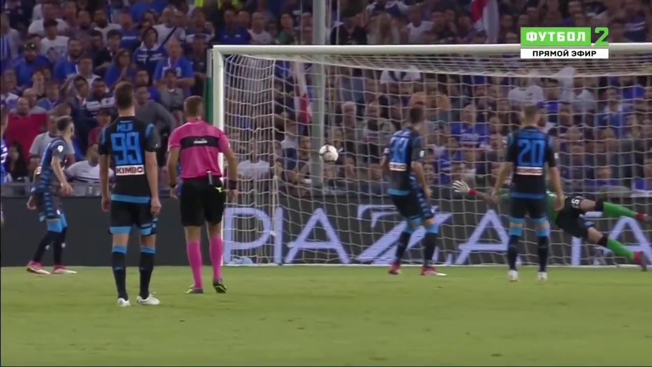 Fabio Quagliarella Фабио Квальярелла excellent goal Sampdoria vs Napoli -  YouTube