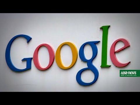 EU hits Google with record 2.4 bn euro fine