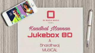 (8D Magic Music Tamil) Kaadhal Mannan - Jukebox (8D Audio)🎧