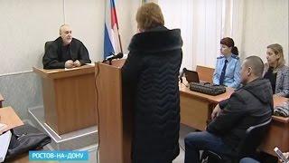 В Ростове рассматривают дело обманутых дольщиков, вложивших деньги в дома на улице Травяной