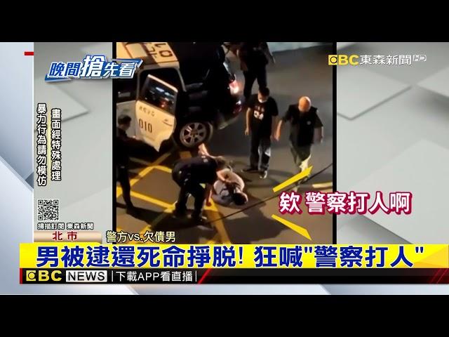 欠120萬不還想再借遭拒 男竟持刀砸店 @東森新聞 CH51