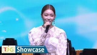 CHUNG HA(청하) 'Love U' Showcase -Album Introduction- (Blooming Blue, 블루밍 블루, PRODUCE 101, I.O.I) Mp3