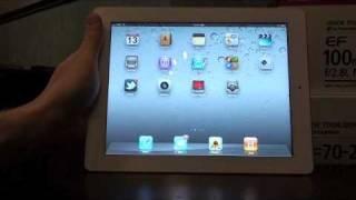 My Defective iPad 2 :-(