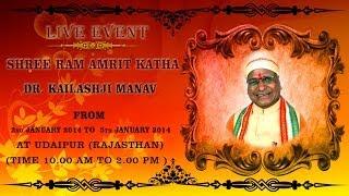 SANSKAR  LIVE - DR. KAILASH JI MANAV - SHRI RAM AMRIT KATHA  - UDAIPUR (RAJASTHAN) - DAY 2