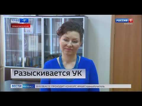 Кузбассовцам рассказали, как сменить управляющую компанию многоквартирного дома