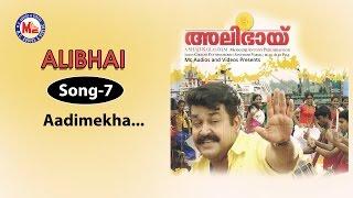 Aadimekha - Alibhai