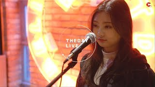 [#THEDAYLIVE] LUCKY(GOODDAY) - FRIENDS By Marshmello, Anne-Marie (Cover)