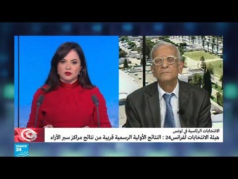 تونس.. من ثورة الياسمين إلى رئيس منتخب  - نشر قبل 42 دقيقة