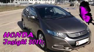 Honda insight Hybrid 2011г.  Обзор перед продажей.