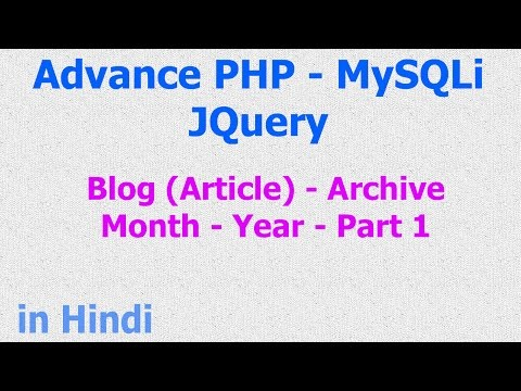 Blog Layout Archive Month Year