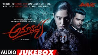 Amavas Full Audio Jukebox | Amavas Telugu Movie | Sachiin J Joshi,Nargis Fakhri