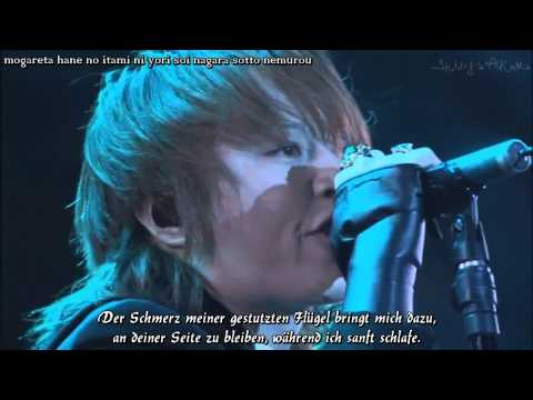 Abingdon Boys School 「STRENGTH. 【LIVE】」 -german sub-
