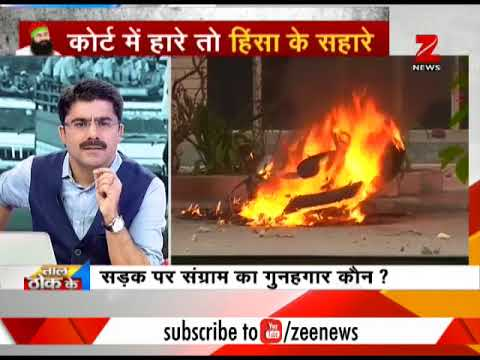 Taal Thok Ke: Ram Rahim supporters were allowed to gather when violence was expected