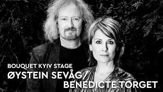 Øystein Sevåg та Benedicte Torget. Bouquet Kyiv Stage | ЧАС КЛАСИКИ
