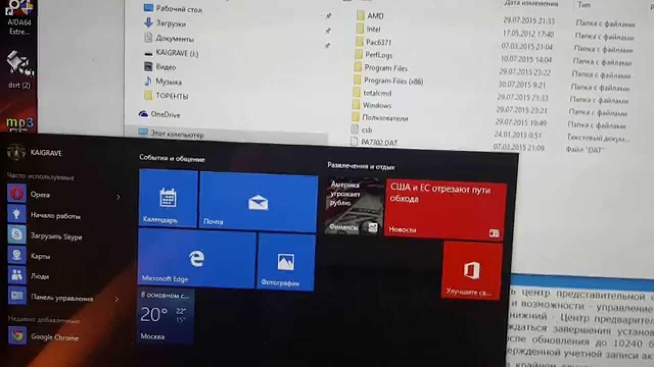 Скачать программу сенсорный экран для компьютера