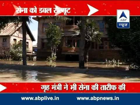 J&K Flood l Double salute to Armed forces for rescue ops