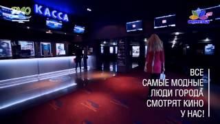 Кинотеатр Синема (ТЦ Рио) Нижний Новгород