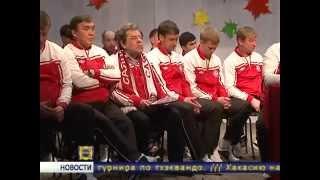 """bandy19.ru - Встреча болельщиков """"Саяны-Хакасия"""" - 2014 (РТС)"""