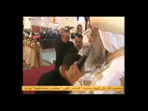 طقس سيامه 14 كاهنا بالاسكندرية بيد قداسة البابا تواضروس 18-3-2016 كاملا القس مرقس موريس