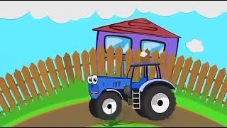 Едит синий трактор песенки для детей