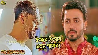 Download Video উৎসবে নিজেকে ভেঙ্গে নতুন নতুন লুকে দাপট থাকবে কিং খানের! Shakib Khan Password Movie 2019| otv bangla MP3 3GP MP4