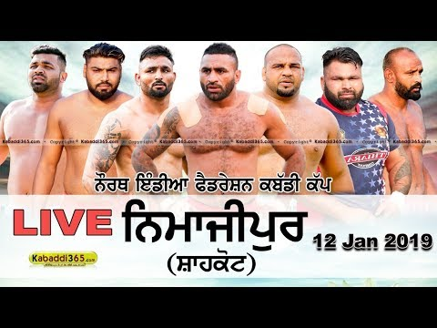 🔴[Live] Namazipur (Shahkot) North India Federation Kabaddi Cup 12 Jan 2019