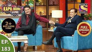 The Kapil Sharma Show New Season - Ep 183 - 29th Aug 2021 - Full Episode