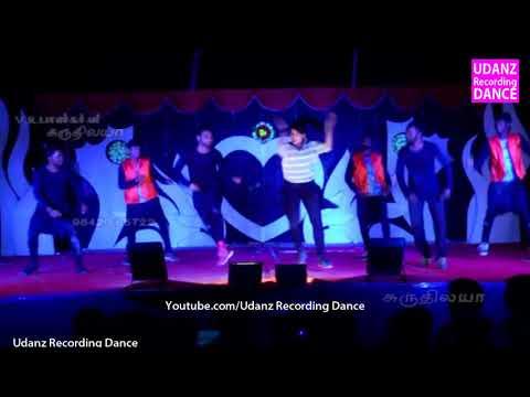 ஆடல் பாடல் Latest New Adal Padal 2018 Tamil Record Dance 2018 PART 238