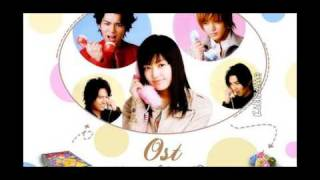 Hana Yori Dango - Planetarium music box version