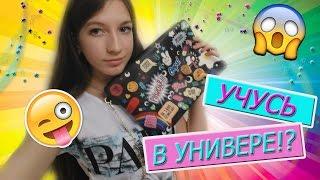 Vlog / УНИВЕР/ HAUL| GLORIA JEANS