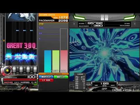 [Beatmania IIDX25 Cannon Ballers] Rise Circuit SPA + BGA