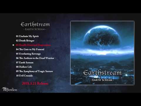 "Earthstream - 1st Album ""Earth Scream"" Trailer"