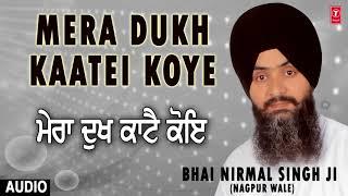 MERA DUKH KAATEI KOYE | BHAI NIRMAL SINGH (NAGPUR WALE) | HAREI NAMASTE