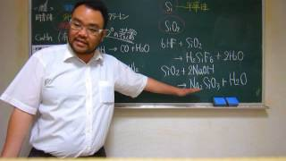 無機化学 Prog.07 炭素・ケイ素(MyノートP10-11)