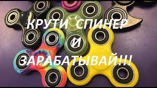 5000 рублей в день на халявных биткоин   Проверяем легкий заработок в интернете без вложений