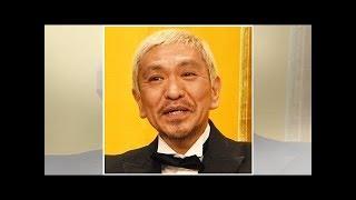 松本仁の賞賛! ピアニストは言った、Kanjani∞・渋谷「アイドルの鎧」