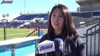 王維中加盟韓職 韓球迷:了不起的時刻