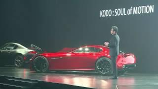 2016 LA Auto Show: Mazda Pre-Show Event / LAショー プレショーイベント (フル動画) thumbnail