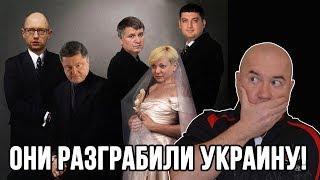 Порошенко нельзя давать второй шанс! Он сделал Украину самой нищей страной в мире.