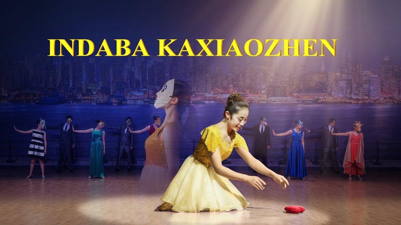 "Musical Drama ""Indaba kaXiaozhen"" | Official Trailer"