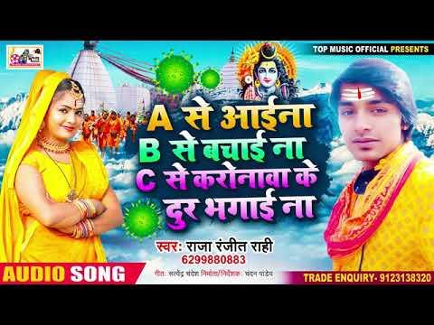 Bolbam Song 2021 Bol Bam Gana 2021 Bolbam Video Song 2021 Albela Ashok Bolbam Gana 2021 Dj